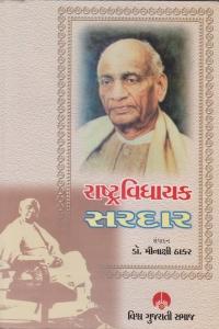 1 book - Rastra