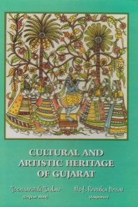 2 book - cultural