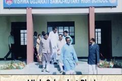 schoolbhuj