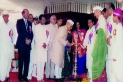 1st World Gujarati Conference - 1989-1