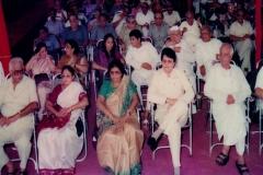 1st World Gujarati Conference - 1989-2