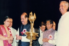 2nd World Gujarati Conference - 1996 -1
