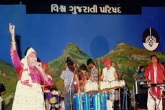 2nd World Gujarati Conference - 1996 -2