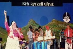 2nd World Gujarati Conference - 1996 -2