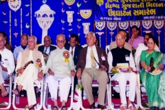 3rd World Gujarati Conference - 1999-2