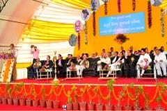 4th World Gujarati Conference - 2010-1