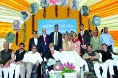4th World Gujarati Conference - 2010-2